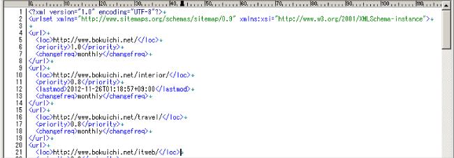 完全版 サイトマップの作成とgoogleウェブマスターツールへの追加方法2